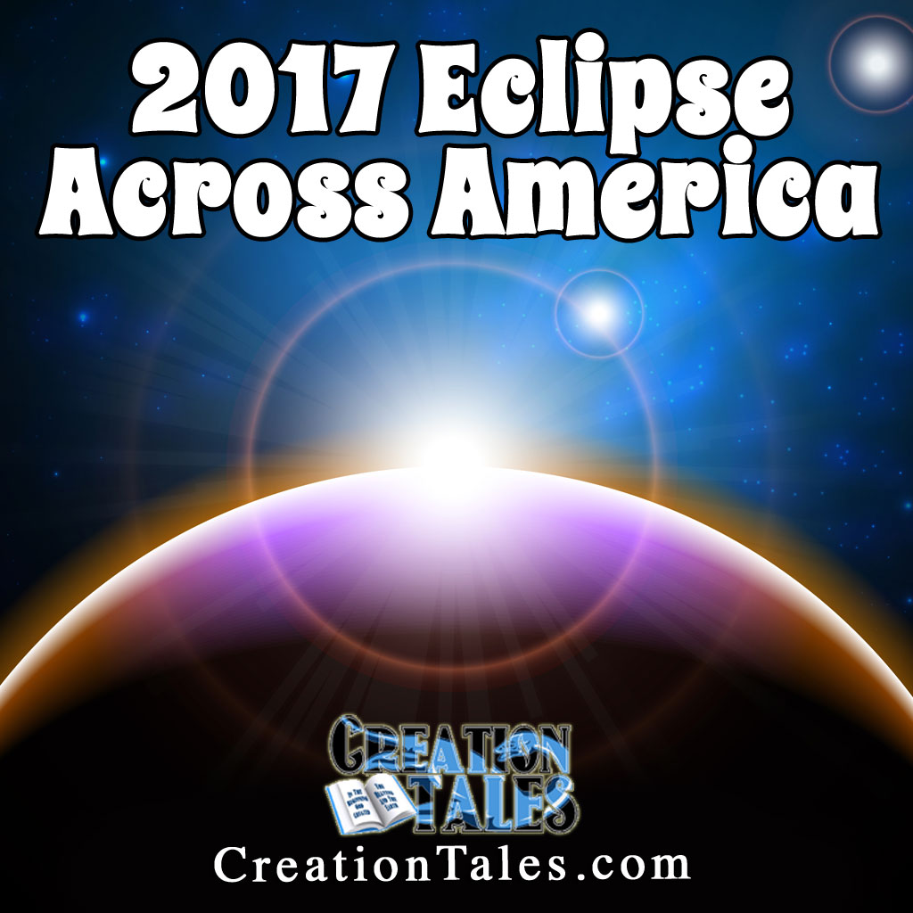 2017 Eclipse Across America
